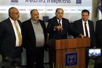 野党指導者に組閣指示か アラブ系政党が支持表明 ネタニヤフ首相、さらに窮地に イスラエ…