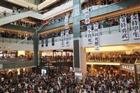 香港、沈静化ほど遠い抗議活動 国慶節でも大規模デモ計画 「米法案」に期待の声も