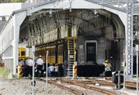 衝突車両を実況見分 京急線事故で神奈川県警