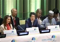 安倍首相「被援助国で健康保険拡充」国連UHC会合の演説全文