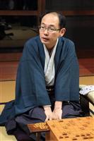 """""""中年の星""""46歳の木村九段、最年長初タイトル獲得なるか 25日から王位戦七番勝負の最…"""
