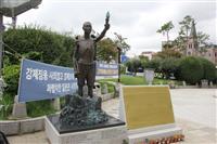 日韓外相、米で27日会談 徴用工、優遇除外を議論
