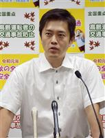 IR誘致「首都圏と切磋琢磨」8地域検討に大阪府知事