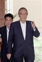 改憲本部長に細田氏就任 自民役員人事決まる