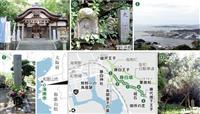 【関西の坂】(2)藤白坂 悲劇の皇子眠る 熊野詣の難所