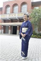 がんで余命3年の宣告…80歳女性が同志社大学院生に 「仕事唄」研究