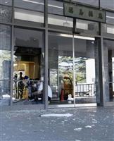福島県庁のガラス割られる 器物損壊容疑で捜査