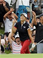 渋野が自己最高の11位 女子ゴルフ世界ランキング
