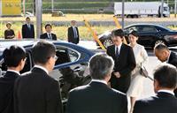 秋篠宮ご夫妻、岩手ご訪問 東日本大震災慰霊碑にご献花