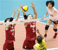 日本女子、ブラジルに屈し5敗目 バレーW杯