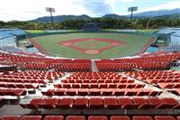 東京五輪「開幕」の球場、準備整うソフト・野球の福島・あづま球場