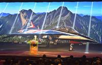 台湾が自主開発した空軍の高等練習機、公開