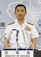 海自観艦式への「不参加決定」を否定 韓国国防省が訂正