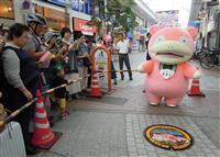 ポケモン「ヤドン」マンホールのふたに 香川・高松の商店街