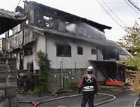 住宅火災、3遺体発見 岐阜、住人親子か