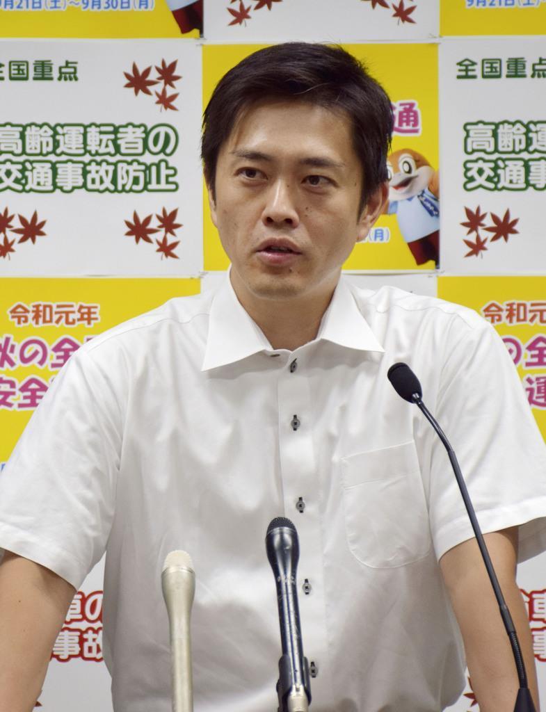 大阪府の吉村洋文知事=9月、府庁