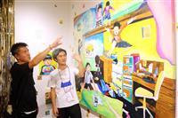 小学生6人死亡事故を芸術で表現「奪われた日常感じて」