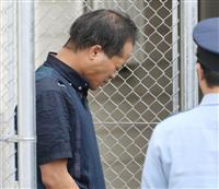 常磐車あおり殴打、宮崎文夫容疑者を鑑定留置
