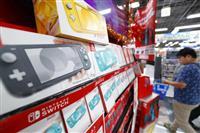 任天堂の新型スイッチライト販売順調 発売3日で国内17万台