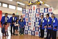 鳥取の新ブランド米「星空舞」が本格デビュー