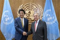 安倍晋三首相、国連事務総長と会談 小泉環境相らも同席