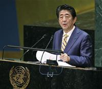 「イランに叡智に基づく行動を求めるのは私の役割」安倍首相、国連演説全文