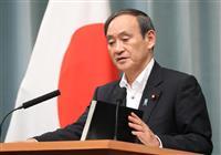 菅官房長官「公的年金は持続可能な制度を構築」