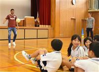 ヴィッセル神戸・ビジャ選手、華麗な足技 小学校でリフティングなど披露