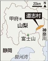 自衛隊加わり7歳女児捜索 山梨・道志村のキャンプ場