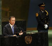 韓国の文大統領、国連演説で「DMZを平和地帯に」提唱 日本に間接警告