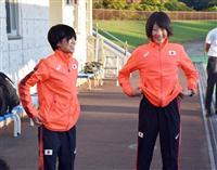 マラソン五輪代表らが合宿開始 前田「東京五輪で自分の走りを」