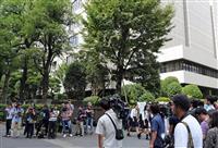 【新井浩文被告、公判詳報】(2)拒否されたら「ズボンを脱がせなかった」 示談金の1千万…