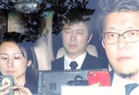 新井被告「暴力や脅迫ない」 改めて無罪主張