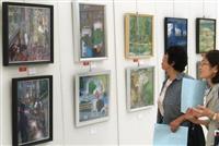 「日本の自然を描く展」 西日本展開幕