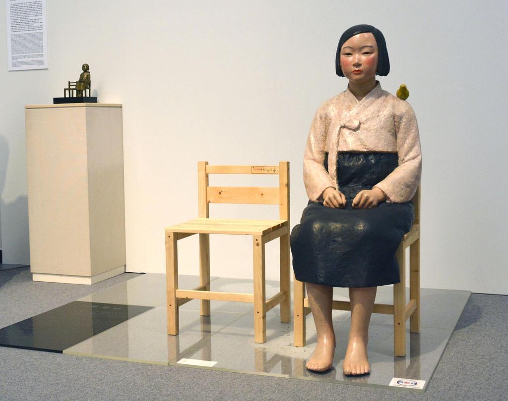 (再送)夕刊フジ写真 あいちトリエンナーレ 平和の少女像