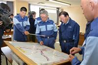 群馬・渋川市役所で豚コレラ発生を想定して訓練