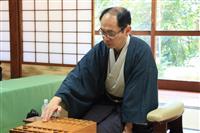 家族への思い聞かれ涙 46歳木村九段、最年長の初戴冠