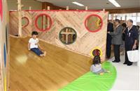 旧塩谷町立大久保小学校に子供たちの遊び場「しおらんど」オープン