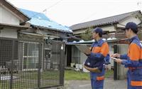 館山の住宅被害6291棟 消防団調べ