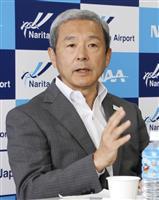 成田、着陸制限要請せず 台風15号で混雑 国交省提案も