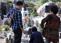 御嶽山噴火5年を前に「安らかに眠って」慰霊祭、遺族ら合掌