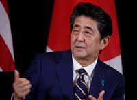 花を持たせ実を得た日本側の貿易交渉 日米貿易協定合意