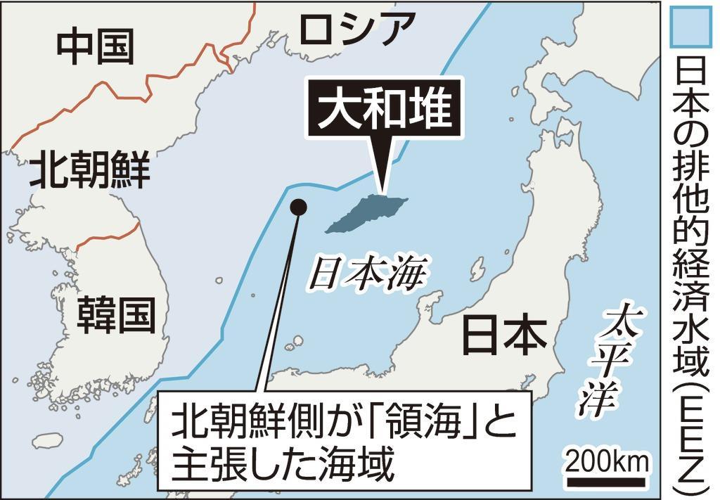 小銃で威嚇の北朝鮮公船 大和堆で「領海」主張し退去要求 - 産経ニュース