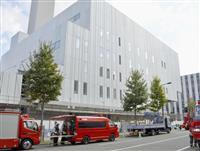 塗装作業で2人倒れ搬送 札幌、建設中のNHK会館