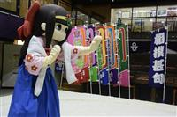 日本最古の相撲を女性らが再現 けはやまつりで「おひとりさま相撲」