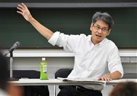 関学講義で本紙・大阪編集局長が講演