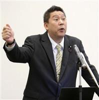 消費税率「5%が理想」 N国党首