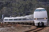 大阪-金沢の直通特急がなくなる!? 北陸新幹線延伸の思わぬ余波