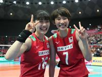 日本がフルセットの末、逆転勝利 「諦めずに戦った」