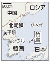 韓国政府が防衛白書「竹島記述」の撤回を要求